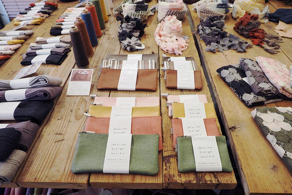 MAITO/真糸 商品