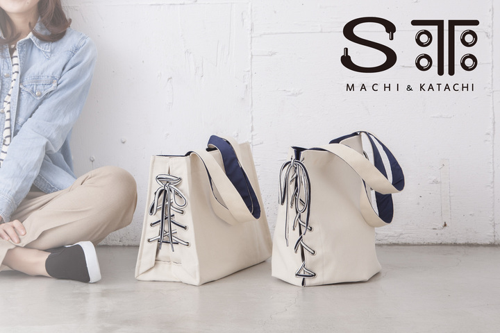 Shoelace Totebag(シューレース・トートバッグ)