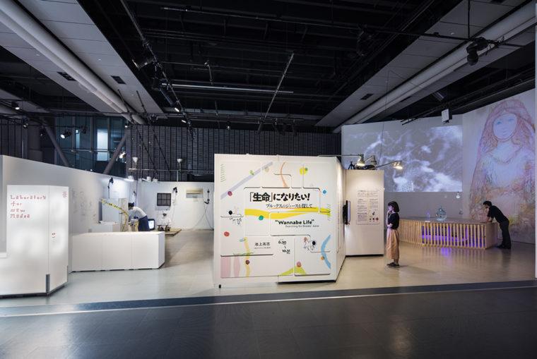 メディアラボ 日本科学未来館