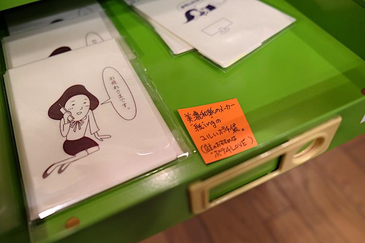 ぷんぷく堂 本八幡 文具店 紙雑貨