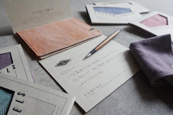 LETTER & TOWELS -水布人舎からの手布-