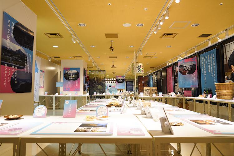 Fermentation Tourism Nippon 渋谷ヒカリエ