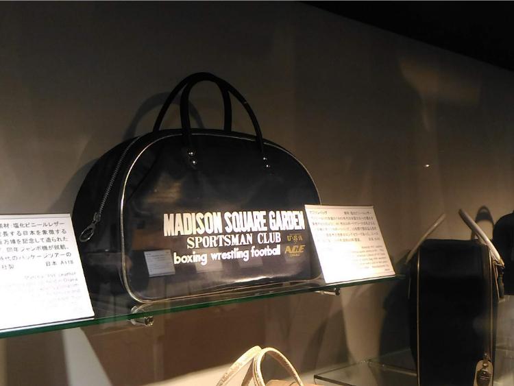 世界のカバン博物館マジソンバッグ