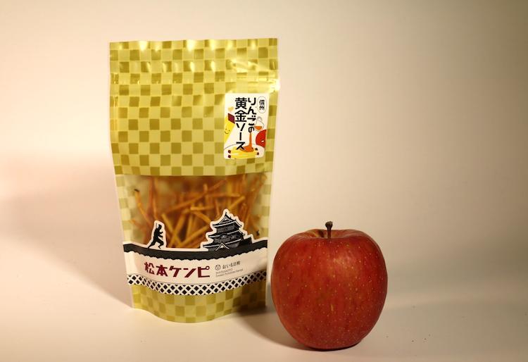 松本ケンピ 信州りんごの黄金ソース
