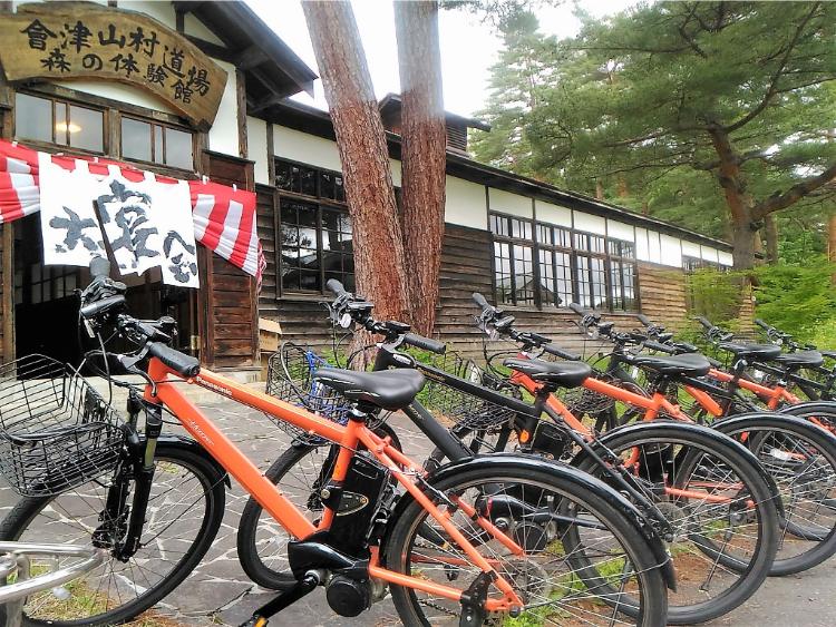 ONESTORY南会津自転車