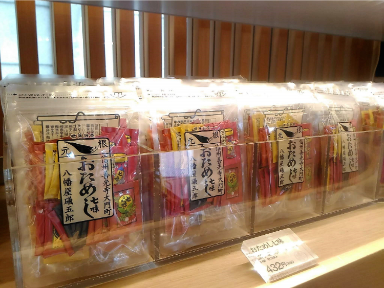 屋礒五郎本店七味唐辛子商品3