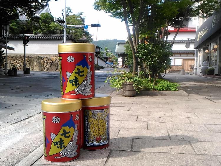 屋礒五郎本店七味缶
