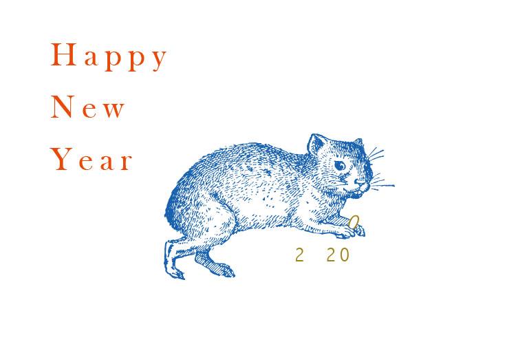 HAPPY NEW YEAR 2020 きるるはらら編集部