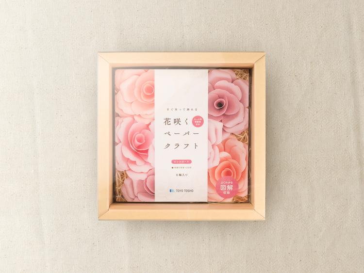 花咲くフラワーボックス