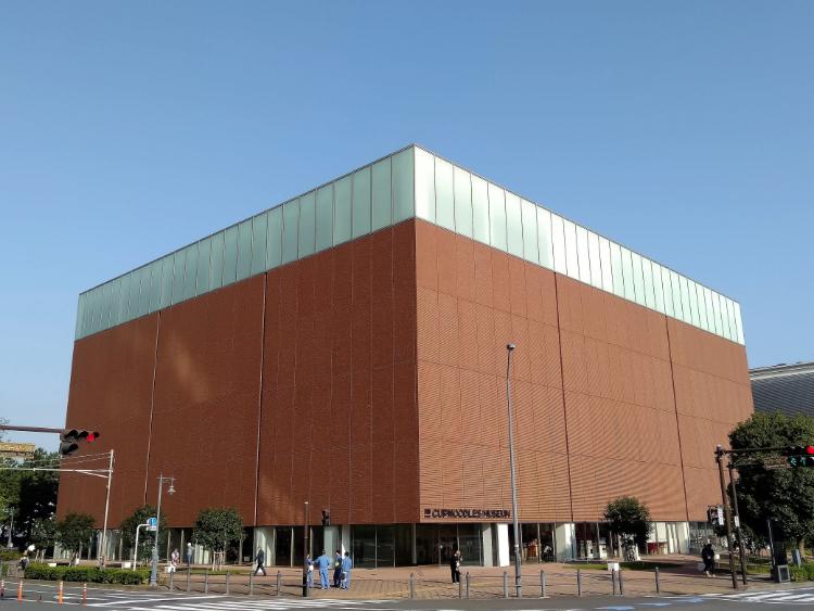 カップヌードルミュージアム横浜外観