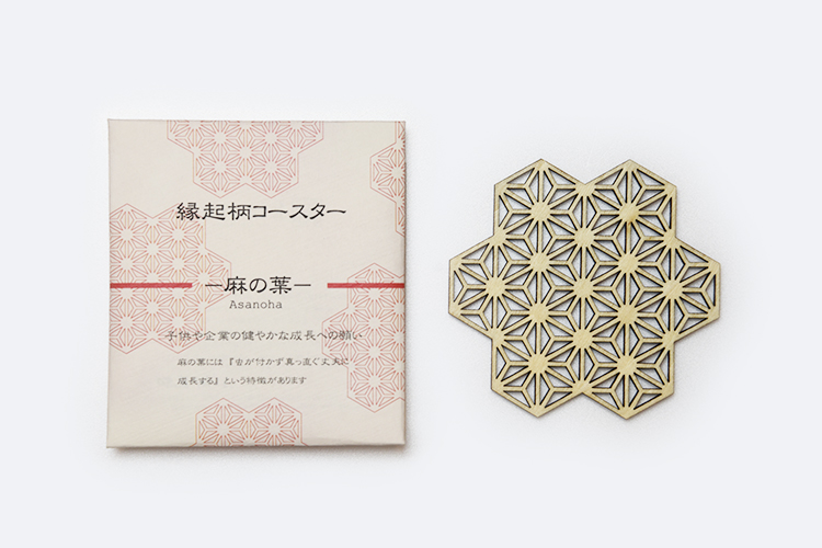 kicoru|縁起柄コースター 麻の葉