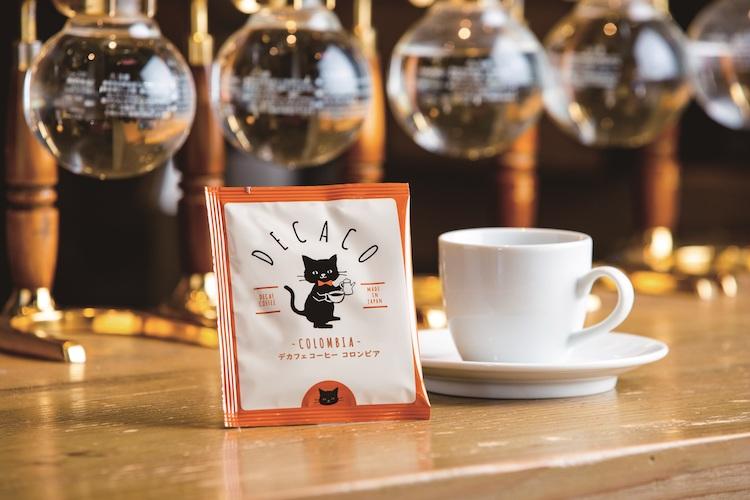 カフェインレス デカフェコーヒーDECACO(デカコ)